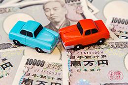 交通事故における慰謝料計算基準について