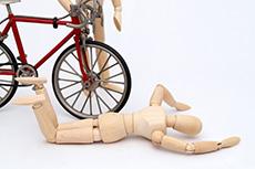 自転車事故の加害者の方へ